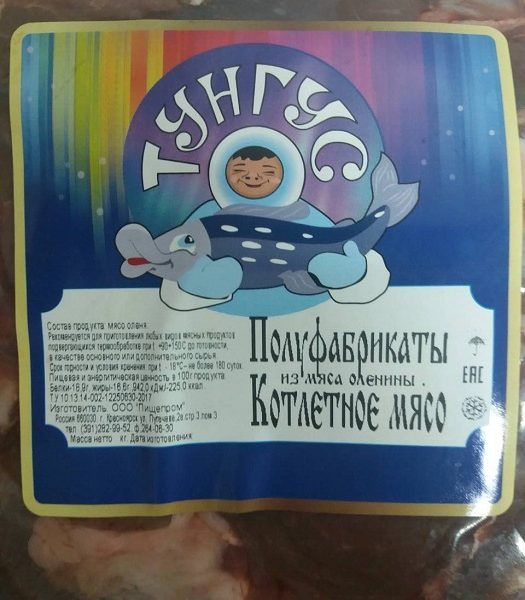 Мякоть 2 с (котлетное мясо, 1 кг; 5 кг)